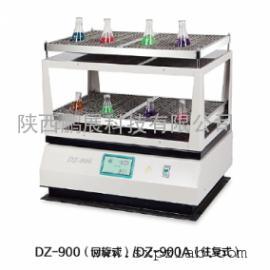DZ-900A(往复式)双层大容量震荡器