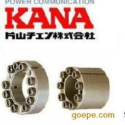 日本KANA 涨紧套 KANA不锈钢胀紧套 KANA涨紧环KPL200 28*55