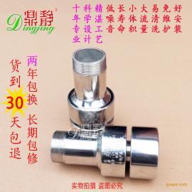 蒸汽直接加热水消声器消音器DDS-X-40