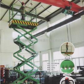 7.5米电动剪叉式高空作业平台