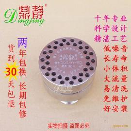 水箱蒸汽消音器DDS-A-50F