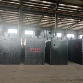 山东荣博源环境工程 造纸污水处理设备 无动力地埋式