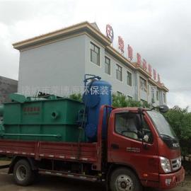 荣博源环境工程有限公司 RBF 平流式溶气气浮机 质优价廉