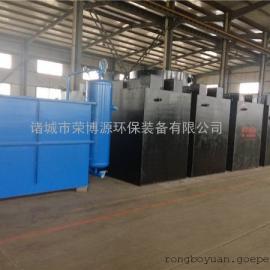 山东荣博源环境工程 RBF 溶气气浮机(平流式)热销全国