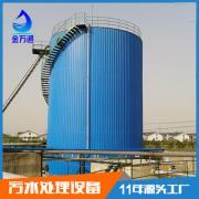 厌氧反应器 养猪厂污水处理设备 污水处理成套设备