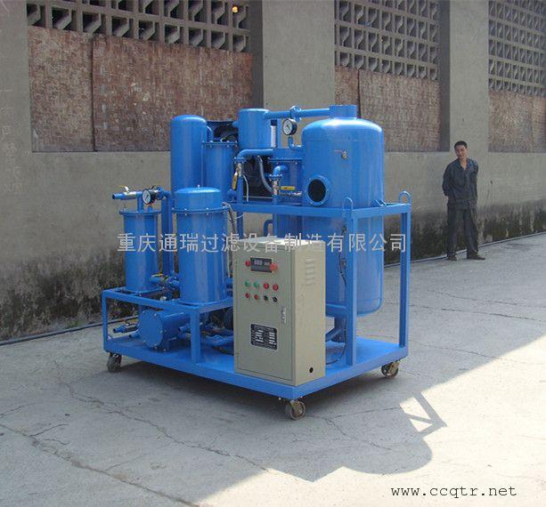 ZJD销往贵州慧联科技30L/min润滑油滤油机发货现场