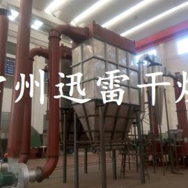 土豆蛋白专用闪蒸干燥机