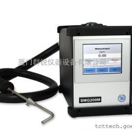 SMG200M-便携式烟尘测试仪 原装进口 粉尘检测仪 德国进口