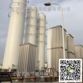 张家港专业LNG液化天然气厂家配送-液化天然气公司