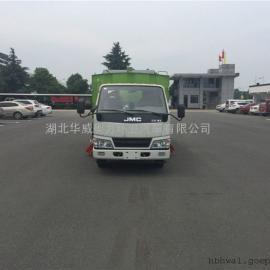 西藏洗扫车价格、贵州洗扫车价格
