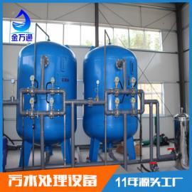 过滤器 机械过滤器 砂滤 压力式过滤器 不锈钢过滤器 品质保证