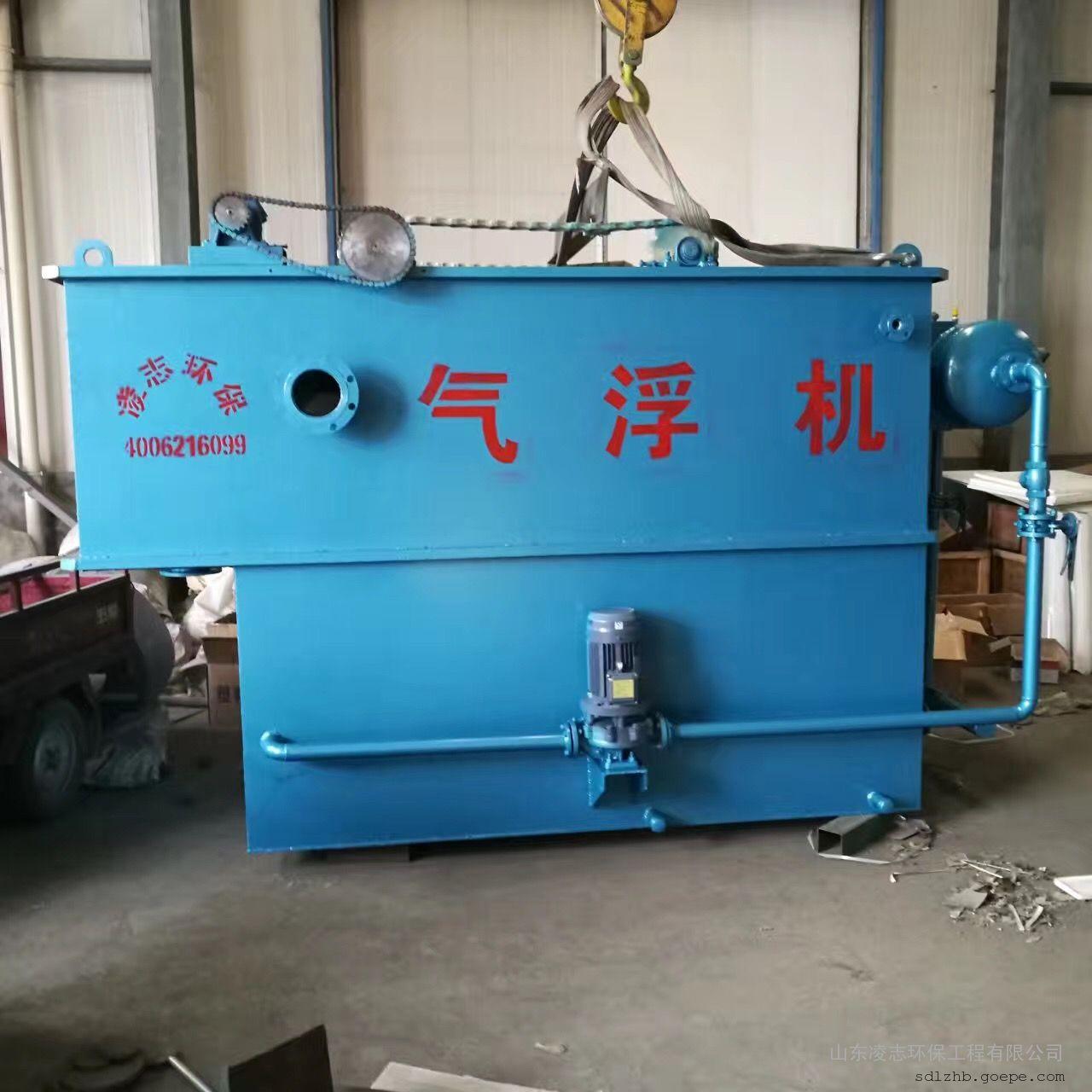 气浮机 溶气气浮机 浅层气浮机 气浮过滤一体机