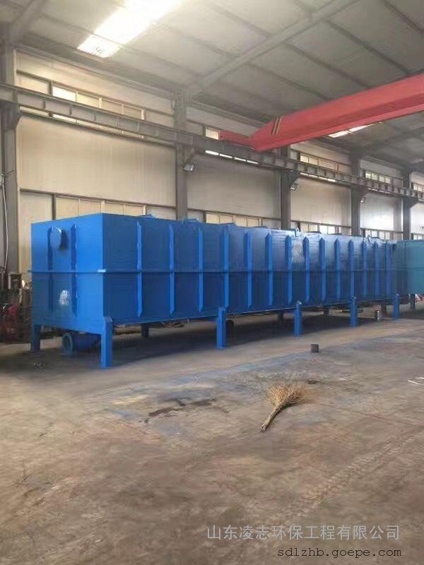 中水回用 污水处理设备 工业污水处理设备