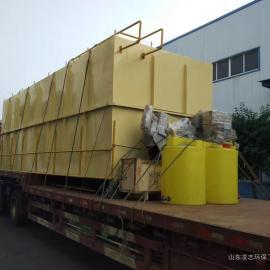 喷涂废水处理 污水处理设备 化工废水处理设备