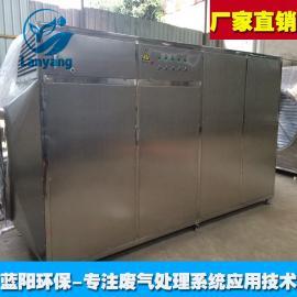 无锡活性炭吸附净化装置有机废气净化器-首选蓝阳环保