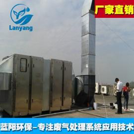 滁州活性炭吸附净化装置有机废气净化器[品质保障]