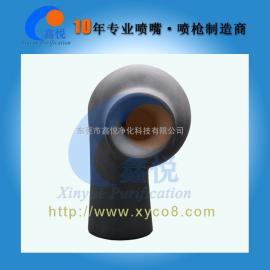 东莞鑫悦10年专业制造碳化硅涡流喷嘴_ XYCO涡旋喷头