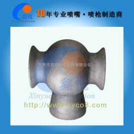 厂家直供鑫悦XYCO碳化硅蜗壳喷头 广东电厂涡旋喷嘴