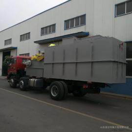 高盐分废水处理 污水处理设备 工业污水处理设备