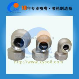 厂家定制不锈钢涡流喷嘴 鑫悦XYCO脱硫除尘涡旋喷头