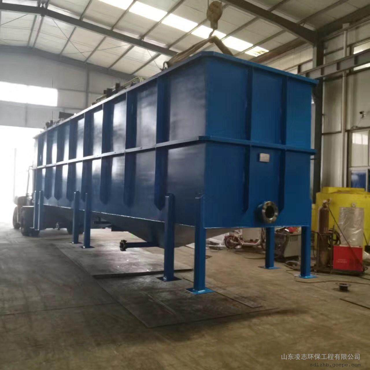 高COD废水处理 化工废水处理设备 污水处理设备