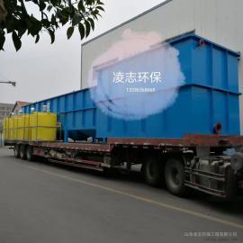 酸洗废水处理 污水处理设备 工业废水处理设备