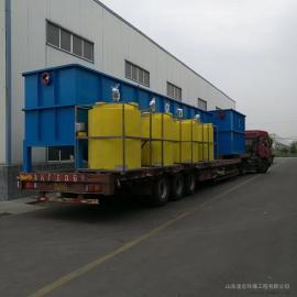 超纯水处理 净水设备 污水处理设备