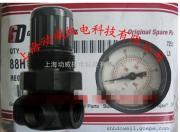 GD登福CompAir康普艾空压机压力调节器88H367