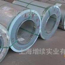 B50A230电工钢薄板相当于50WW230硅钢片