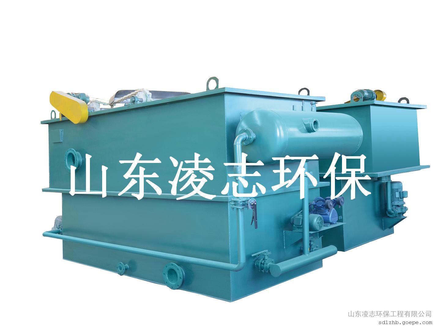 污水处理设备 生活污水 养殖污水 工业废水 医院废水 工业废水