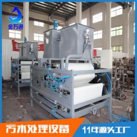 带式压滤机 高效带式脱水设备 全自动压滤机