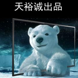 展厅高清拼接墙 LED LCD 拼接大屏幕