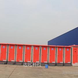上饶萍乡抚州移动厕所租赁 马拉松专用厕所