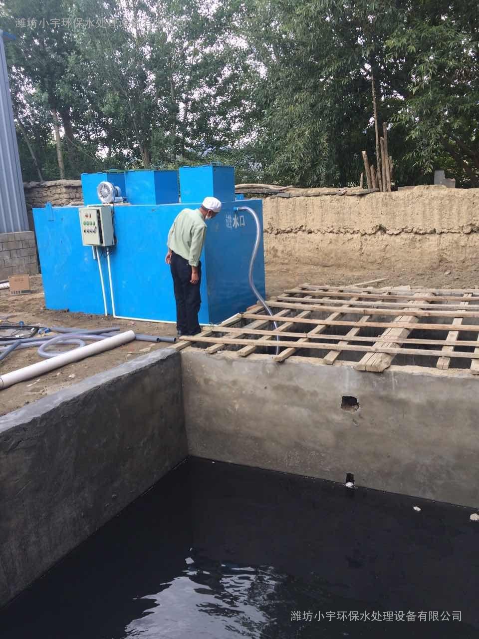污水处理一体化设备多少钱