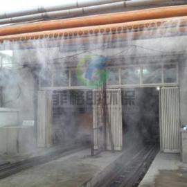 肇庆垃圾站全自动环保喷雾除臭设备/垃圾厂喷雾除臭系统价格