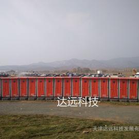 江西南昌赣州移动厕所租赁 马拉松专用移动厕所 环保卫生间