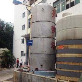芬顿反应器 芬顿反应塔 芬顿氧化塔