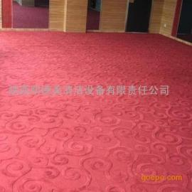 西安地毯清洗公司