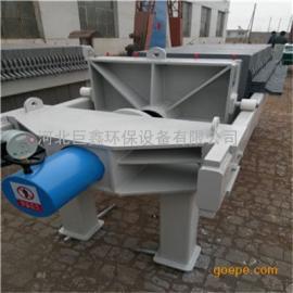 巨鑫厂家直销XY700-U精煤压滤机