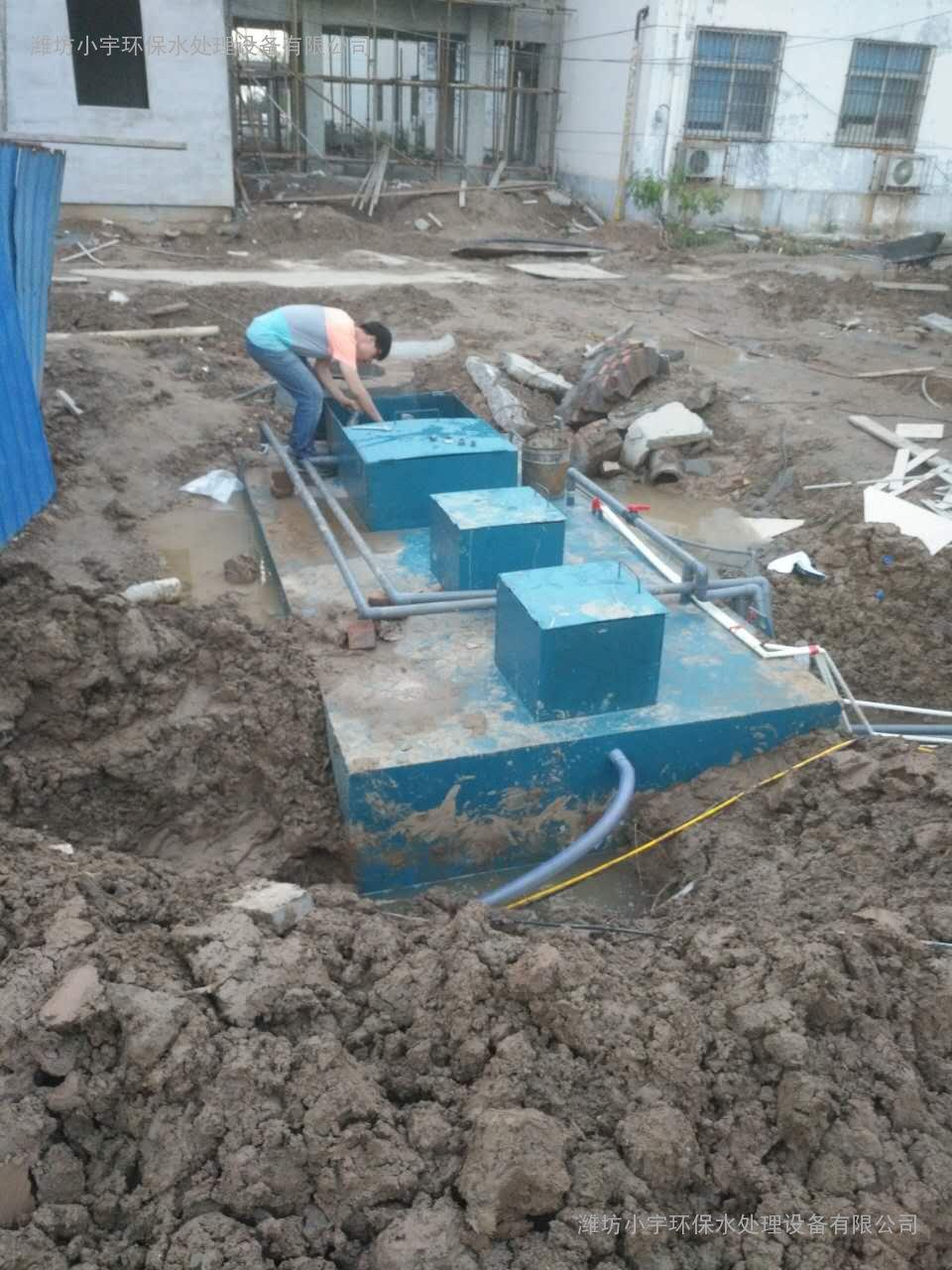 城市污水处理TOP一体化设备