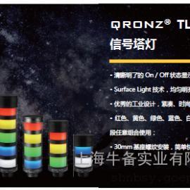 上海 TL工业信号塔灯