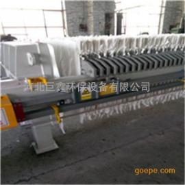 巨鑫XYZ1000-U洗煤压滤机