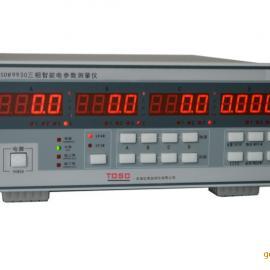 三相电参数测量仪TSDW9930 三相电参数测试仪 三相数字功率计