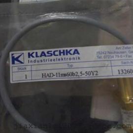 KLASCHKA中国区技术中心丨KLASCHKA接近开关
