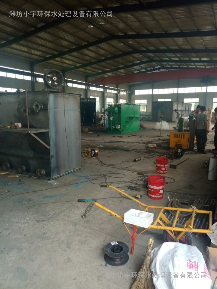 生活污水处理成套设备