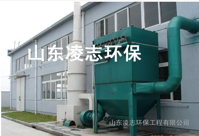 布袋除尘器 脱硫除尘设备 脱硫塔