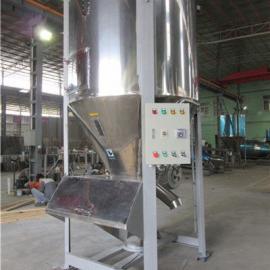 塑料膜颗粒加热拌料机 不锈钢立式加热拌料机