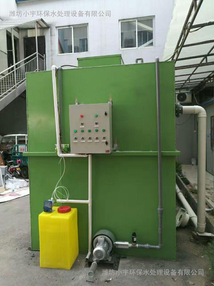 生活污水一体化处理系统设备
