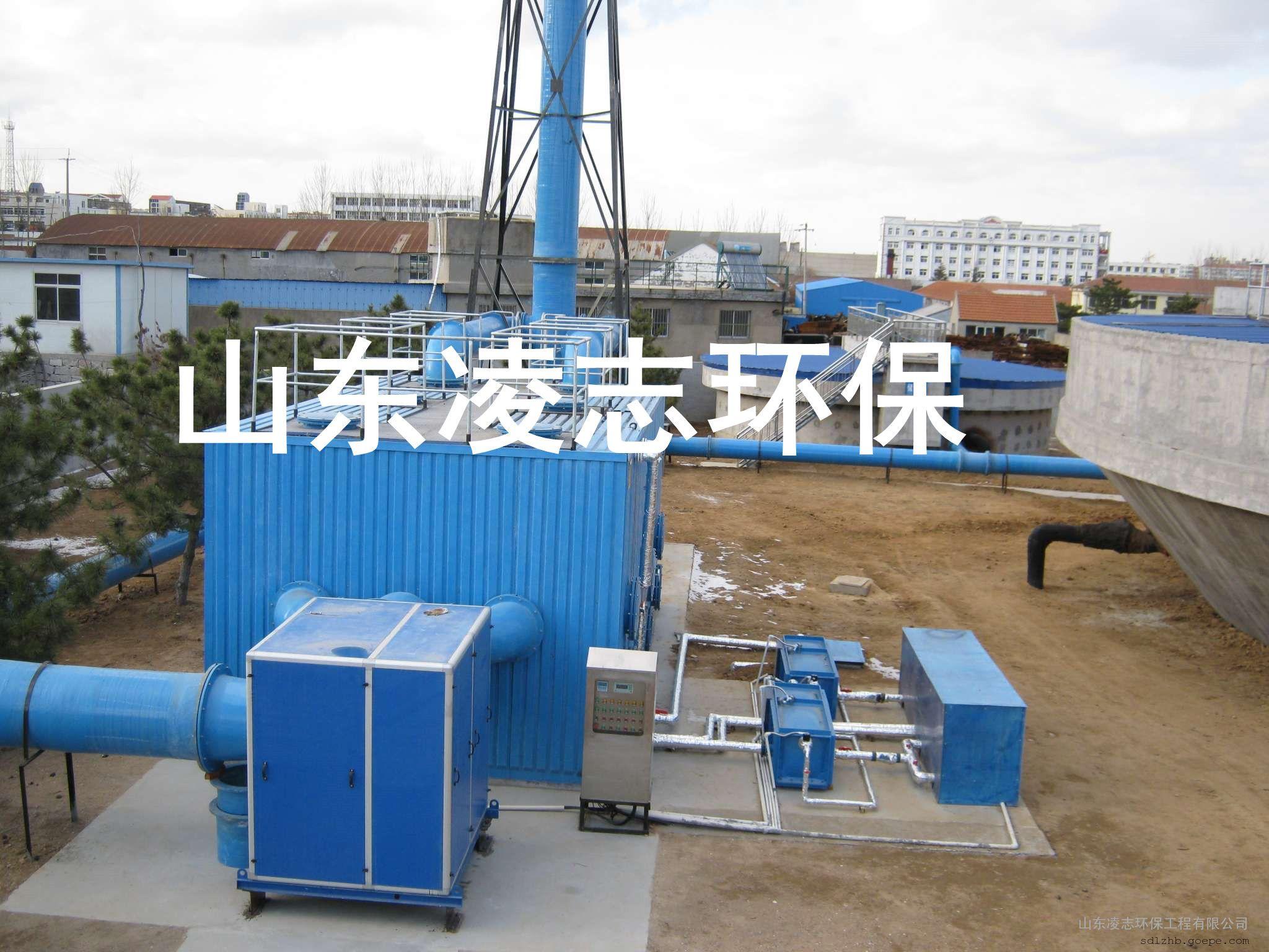 生活污水处理工程 环保工程 养殖废水 工业废水