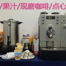 展会庆典临时租赁咖啡机/提供茶歇 冰淇淋机出租